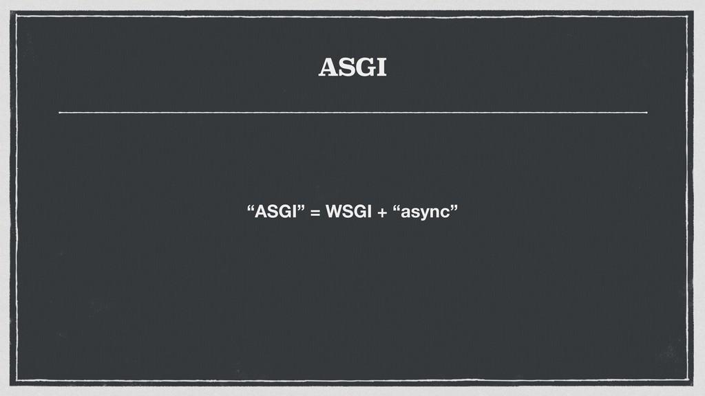 """ASGI """"ASGI"""" = WSGI + """"async"""""""