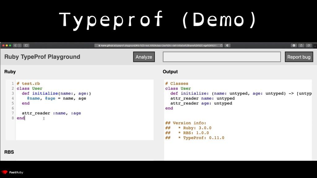 Typeprof (Demo)