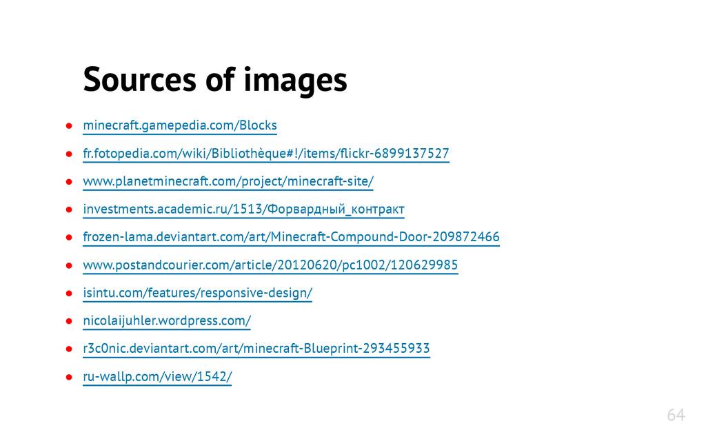 Sources of images ● minecraft.gamepedia.com/Blo...