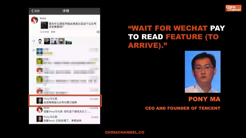 """WAIT FOR WECHAT PAY TO READ FEATURE (TO ARRIVE..."