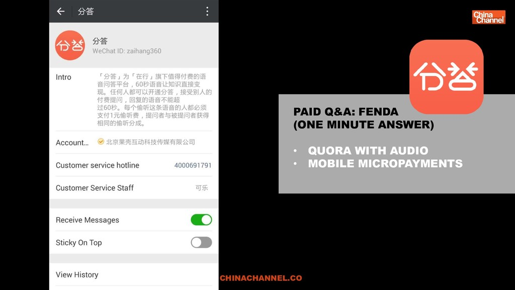 PAID Q&A: FENDA (ONE MINUTE ANSWER) • QUORA WIT...