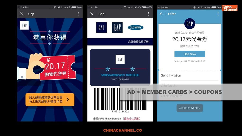 AD > MEMBER CARDS > COUPONS CHINACHANNEL.CO