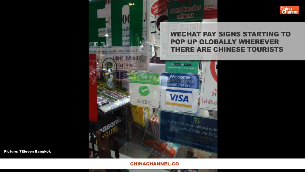 CHINACHANNEL.CO WECHAT PAY SIGNS STARTING TO PO...