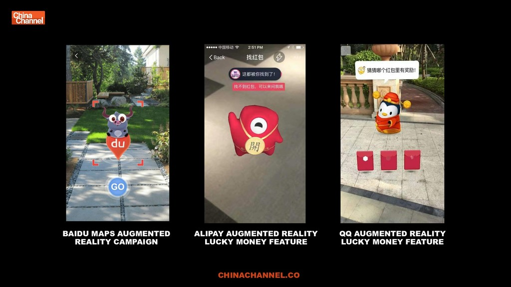 ALIPAY AUGMENTED REALITY LUCKY MONEY FEATURE QQ...