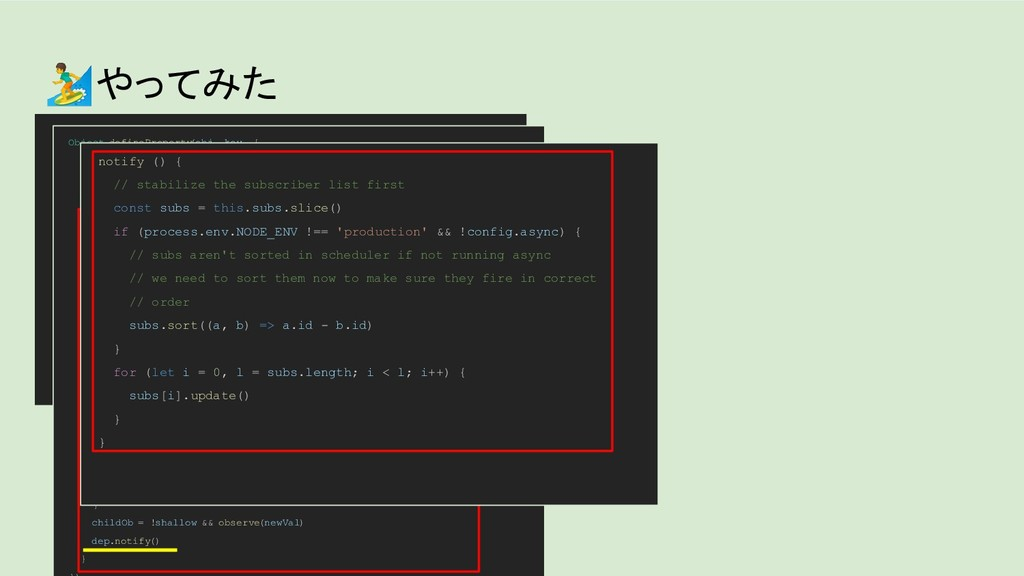 やってみた doneEdit: function (todo) { if (!this.edi...