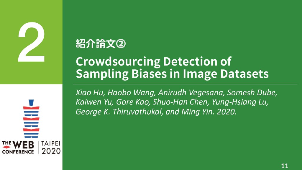 Crowdsourcing Detection of Sampling Biases in I...