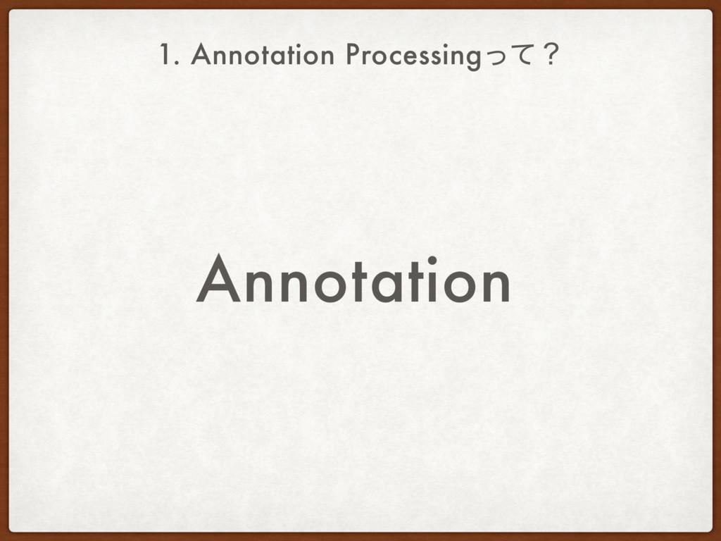 1. Annotation Processingͬͯʁ Processing Annotati...