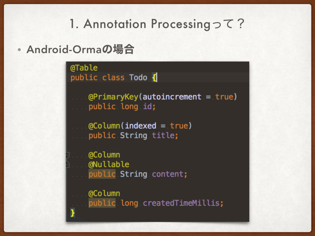 1. Annotation Processingͬͯʁ • Android-Ormaͷ৔߹
