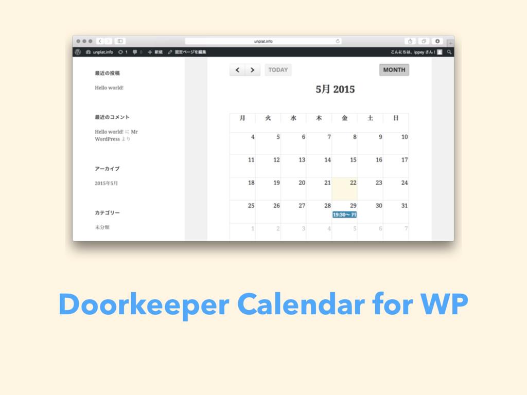 Doorkeeper Calendar for WP