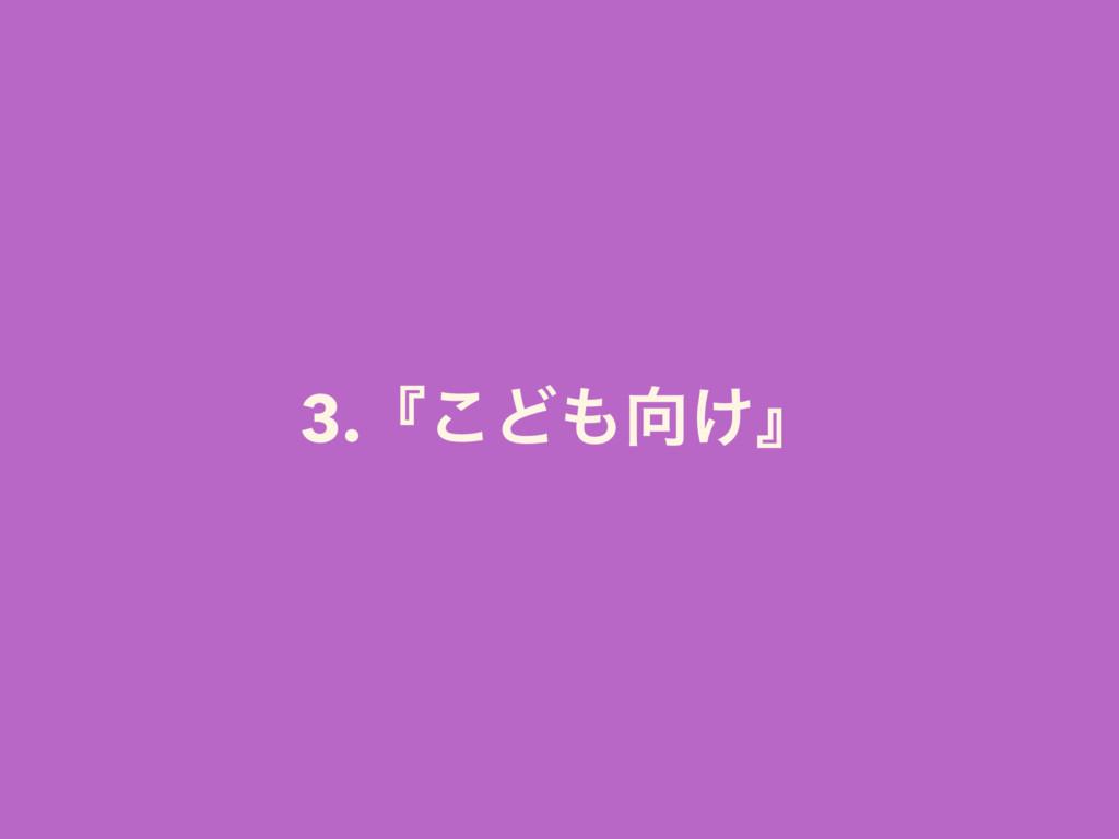 3.ʰ͜Ͳ͚ʱ