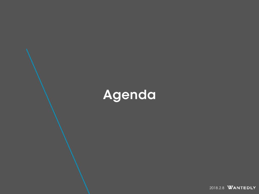 2018.2.8 Agenda