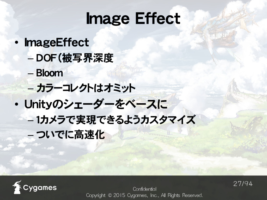 Image Effect $POGJEFOUJBM $PQZSJHIU ˜$ZH...
