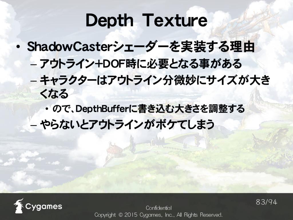 Depth Texture $POGJEFOUJBM $PQZSJHIU ˜$Z...