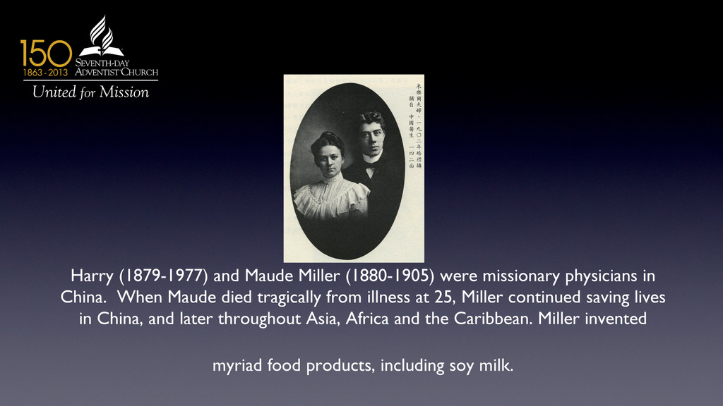 Harry (1879-1977) and Maude Miller (1880-1905) ...