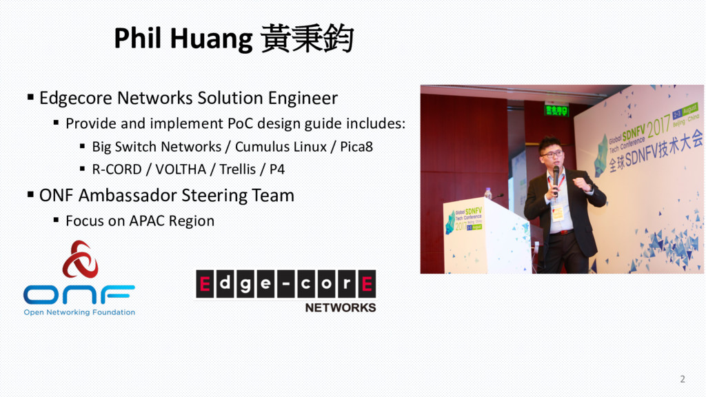 Phil Huang 黃秉鈞 § Edgecore Networks Solution Eng...