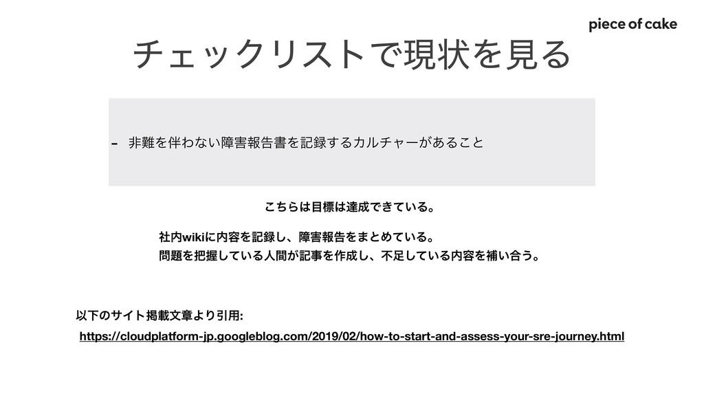 νΣοΫϦετͰݱঢ়ΛݟΔ https://cloudplatform-jp.googlebl...