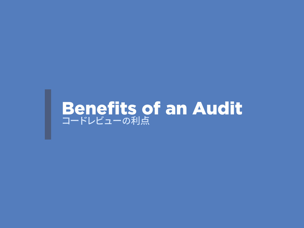 Benefits of an Audit ؝٦سٖؽُ٦ךⵃ挿