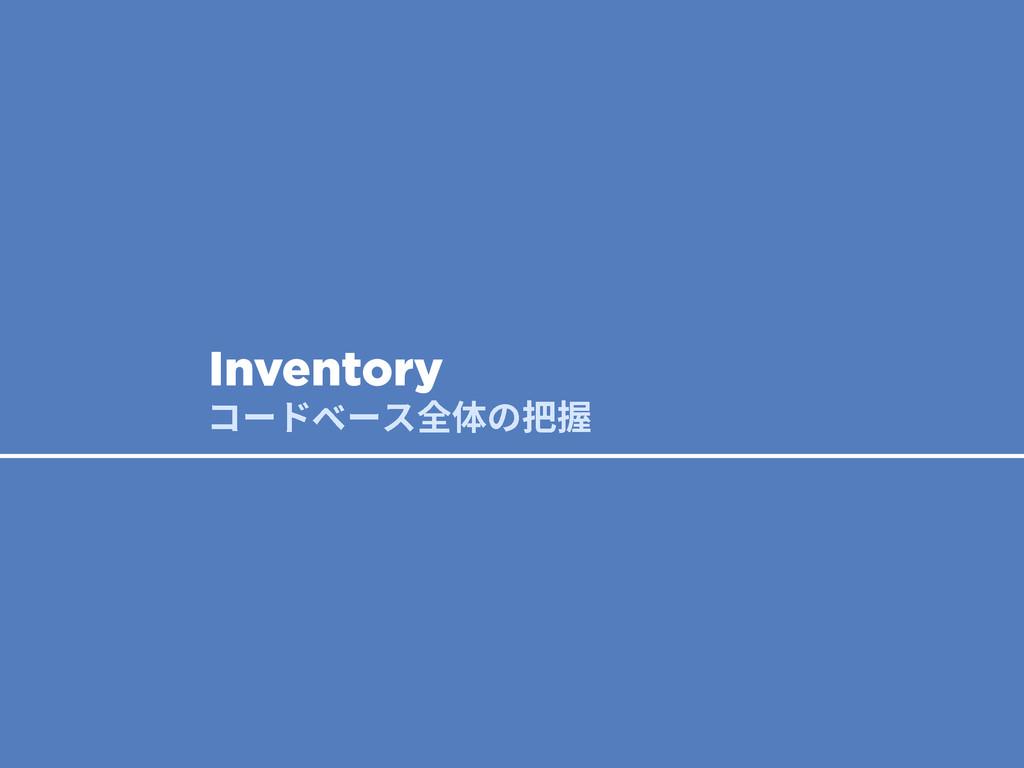 ٦سك٦أⰋ⡤ך䪾䳢 Inventory