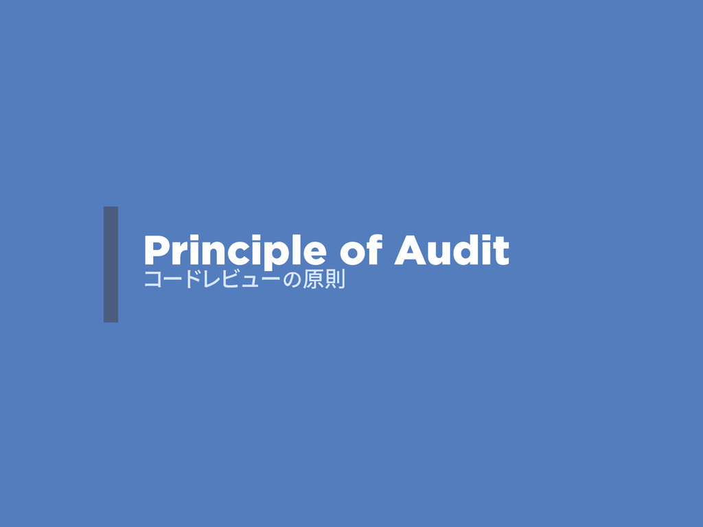 ؝٦سٖؽُ٦ך⾱⵱ Principle of Audit