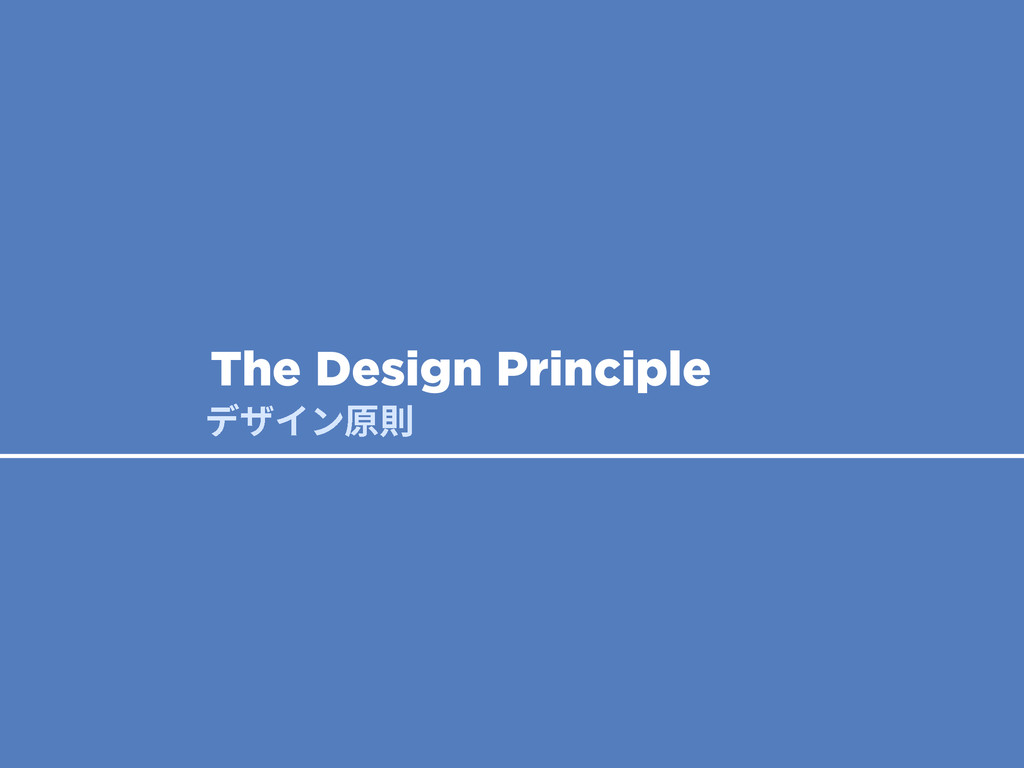 The Design Principle رؠ؎ٝ⾱⵱