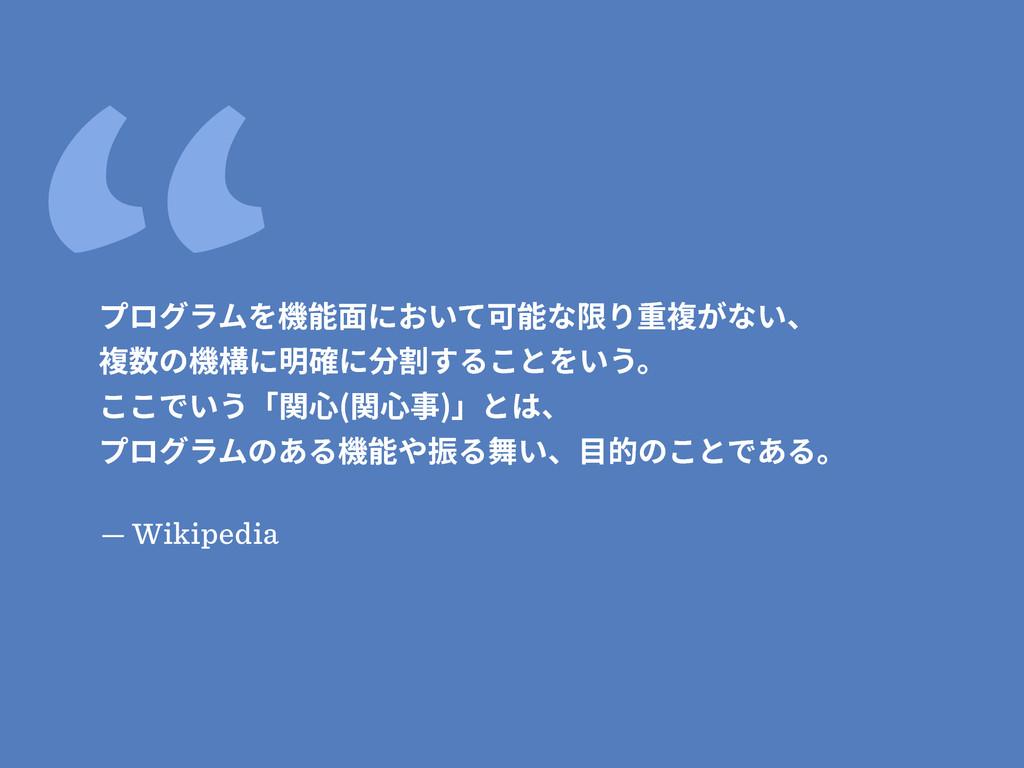 """ — Wikipedia فؚٗٓي堣腉חְֶג〳腉זꣲꅾ醱ָזְծ 醱侧ך堣圓ח僇..."