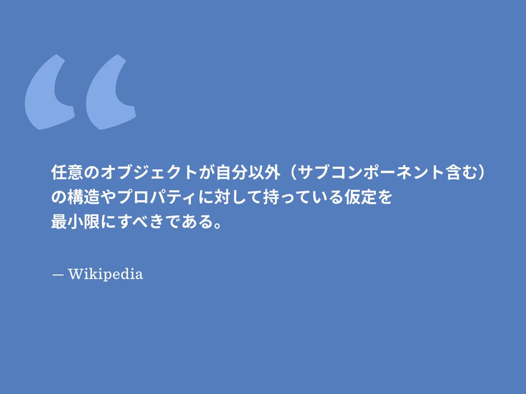""" — Wikipedia ⟣䠐ךؔـآؙؑزָ荈ⴓ⟃㢩؟ـٝه٦طٝزろ ך圓鸡װف..."