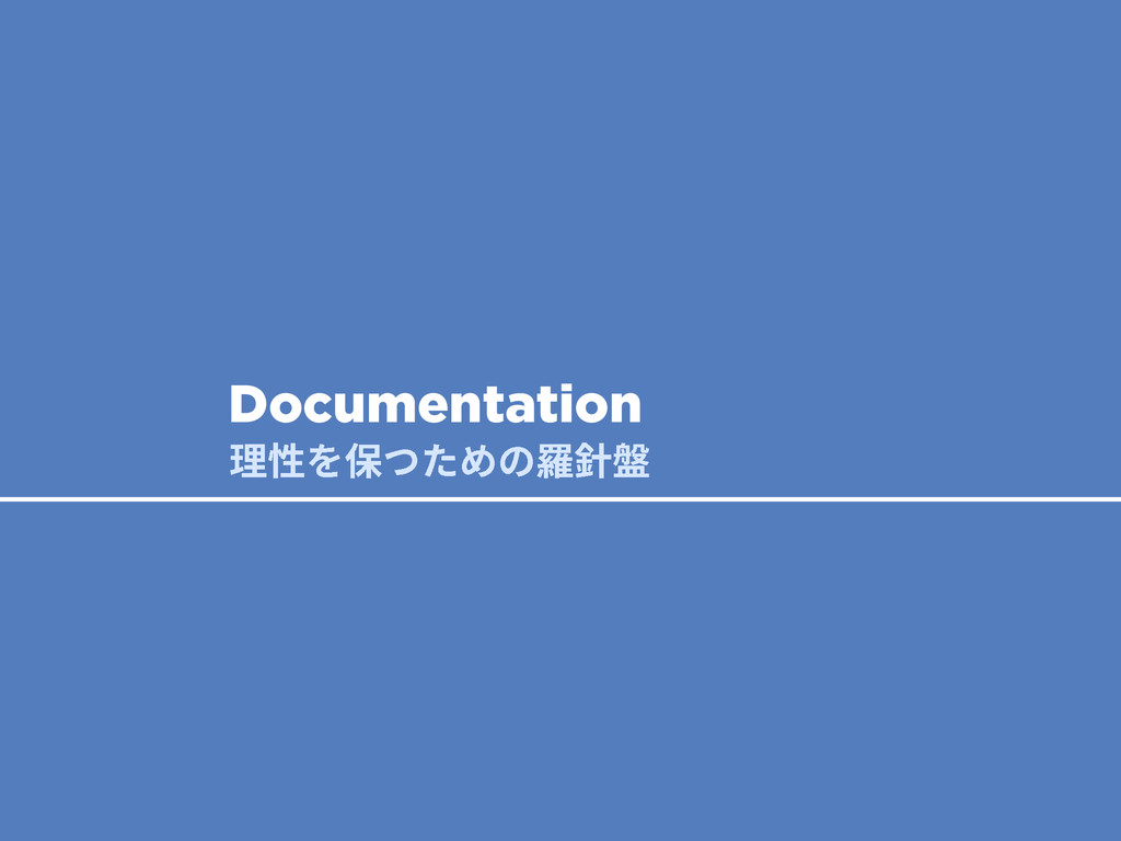 Documentation 椚䚍׾⥂א׋׭ך繎ꆙ湍