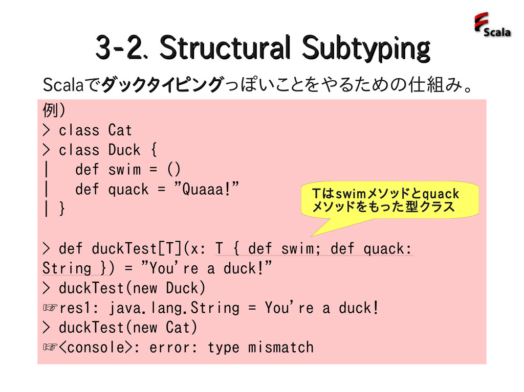 3-2. Structural Subtyping 3-2. Structural Subty...