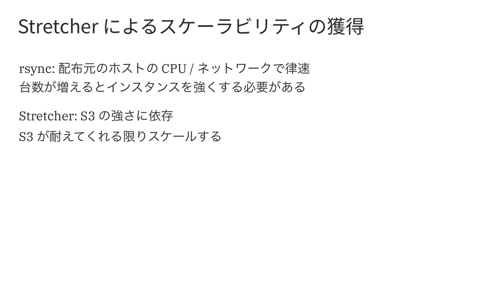 4USFUDIFSח״أ؛٦ٓؽٔذ؍ך栻䖤 rsync: ݩͷϗετͷ CPU / ...