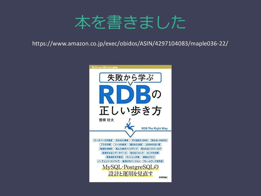 本を書きました https://www.amazon.co.jp/exec/obidos/AS...