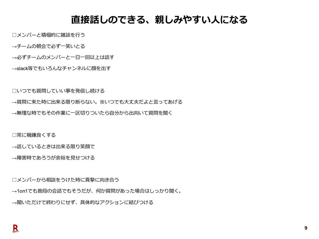 9    /3-egDpc&; →+.V6Y...