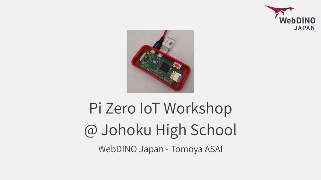 Pi Zero IoT Workshop @ Johoku High School WebDI...