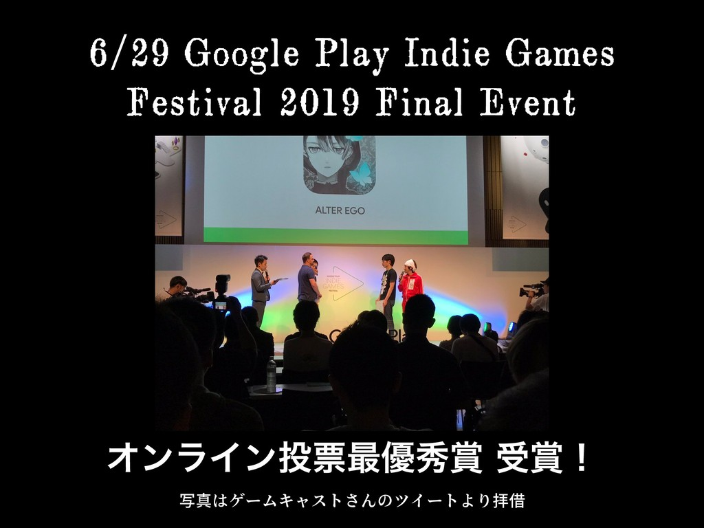 6/29 Google Play Indie Games Festival 2019 Fina...