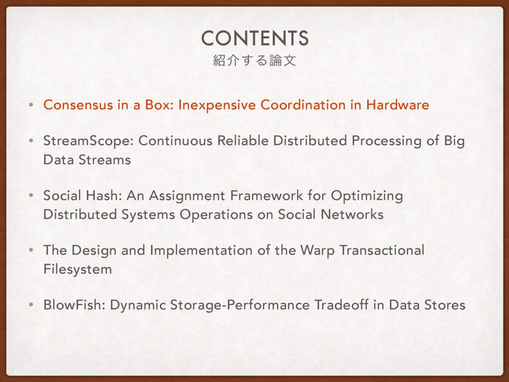 CONTENTS • Consensus in a Box: Inexpensive Coor...