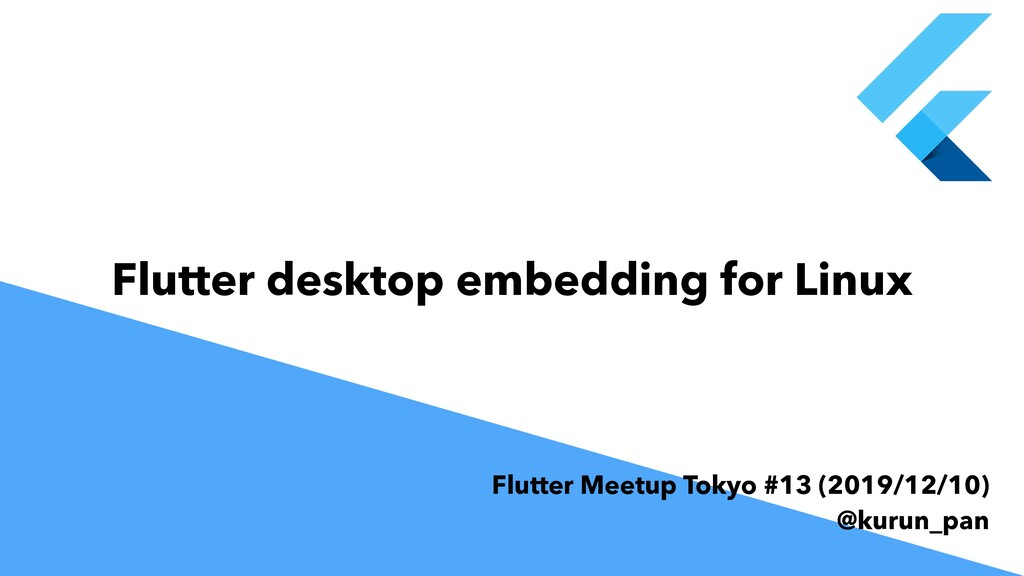 Flutter desktop embedding for Linux Flutter Mee...