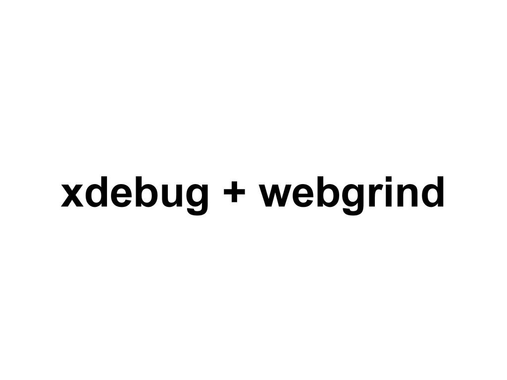 xdebug + webgrind