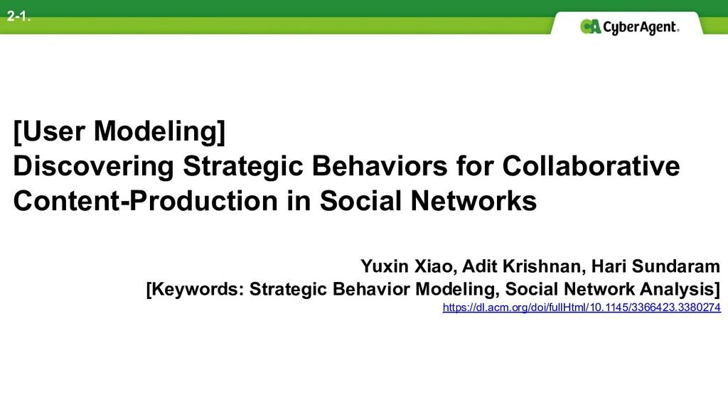 [User Modeling] Discovering Strategic Behaviors...