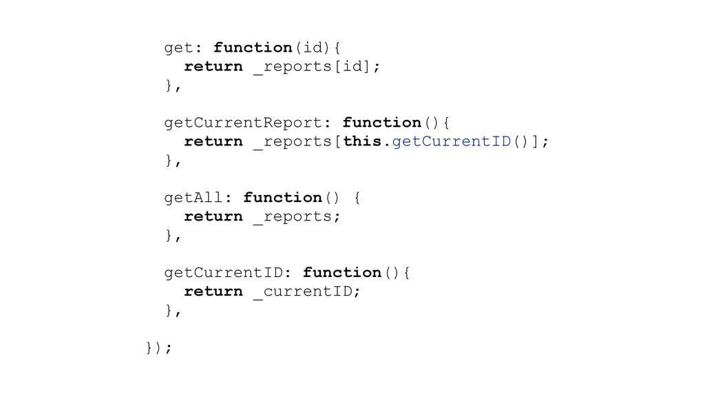 get: function(id){ return _reports[id]; }, getC...