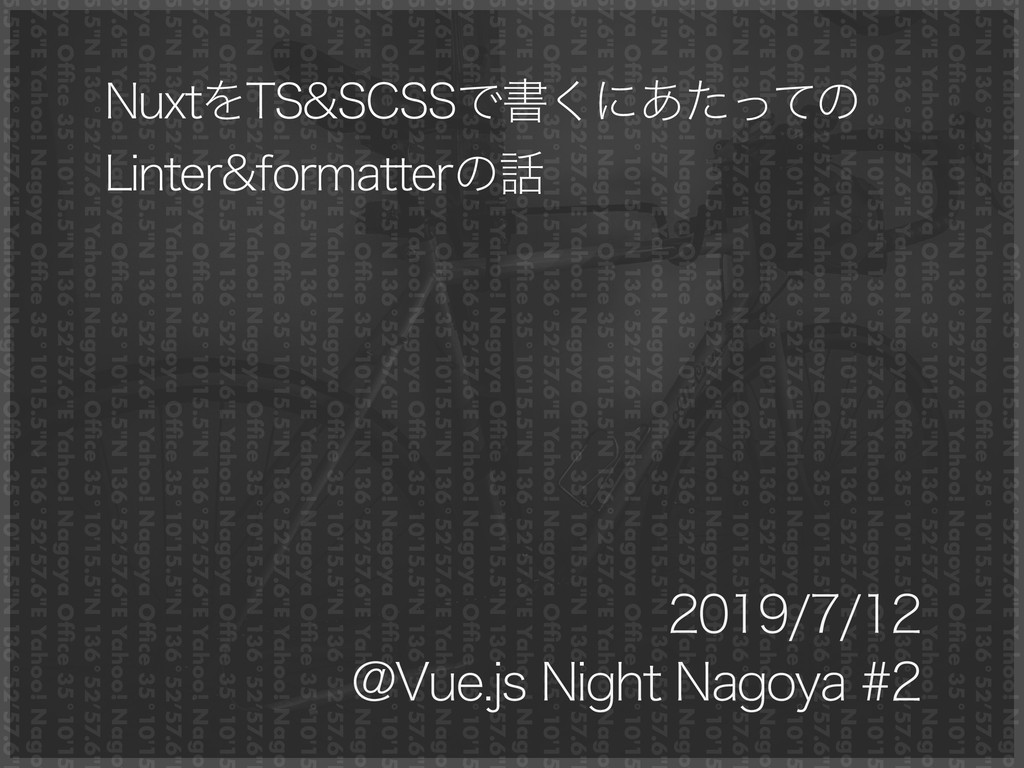 "57.6""E Yahoo! Nagoya Office 35°10'15.5""N 136°52'..."