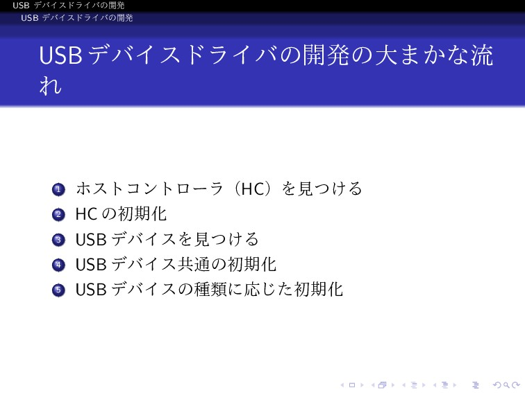 USB σόΠευϥΠόͷ։ൃ USB σόΠευϥΠόͷ։ൃ USBσόΠευϥΠόͷ։ൃͷ...