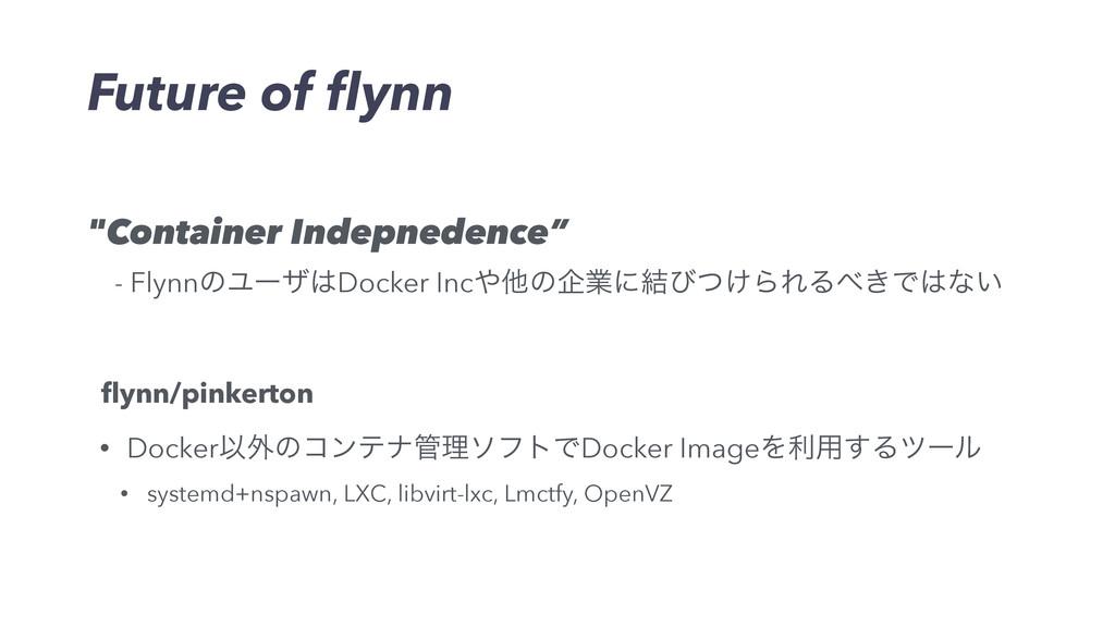 """Container Indepnedence"" - FlynnͷϢʔβDocker Inc..."
