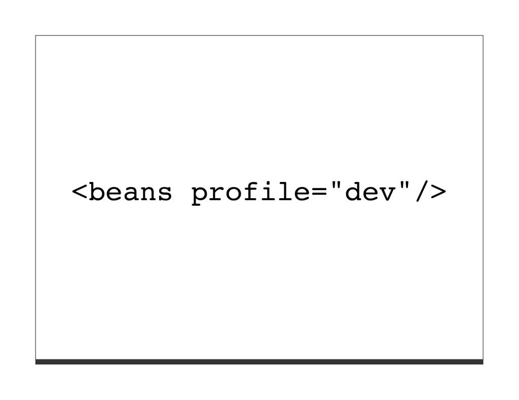 "<beans profile=""dev""/>"