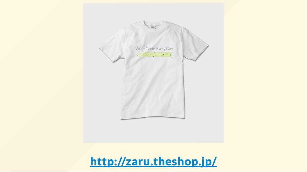 http://zaru.theshop.jp/