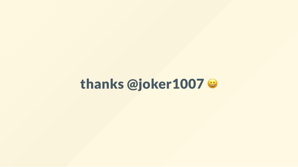 thanks @joker1007