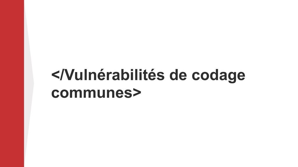 </Vulnérabilités de codage communes>