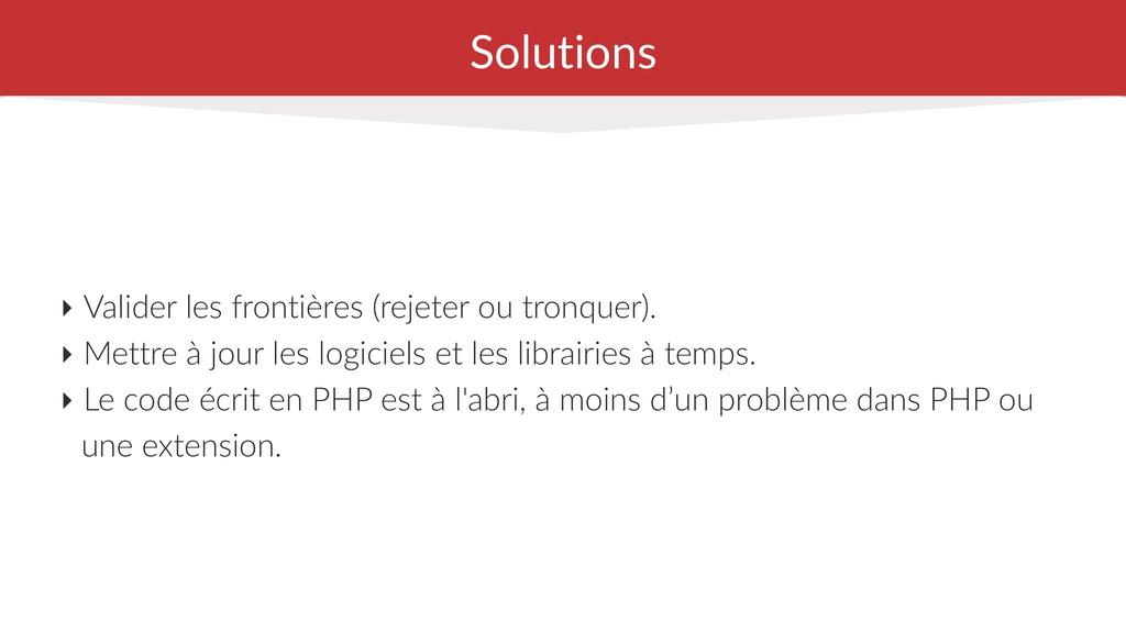 Solutions ‣ Valider les frontières (rejeter ou ...