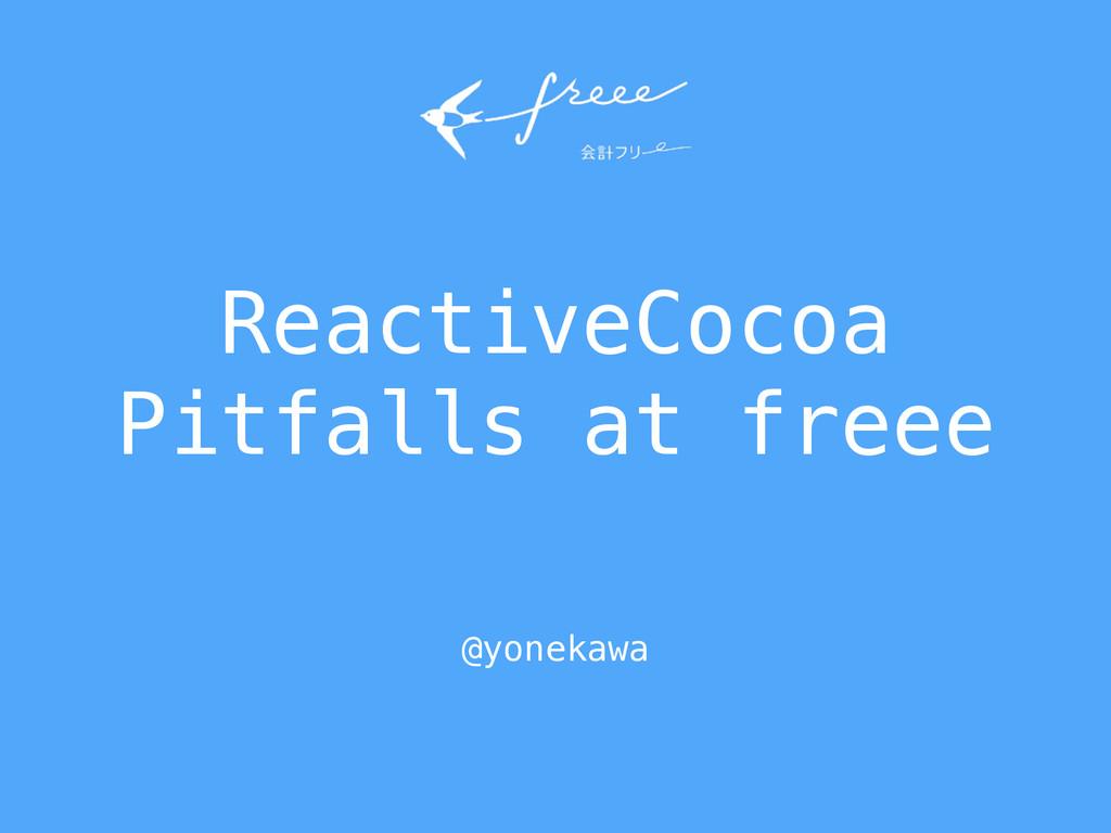 ReactiveCocoa Pitfalls at freee @yonekawa