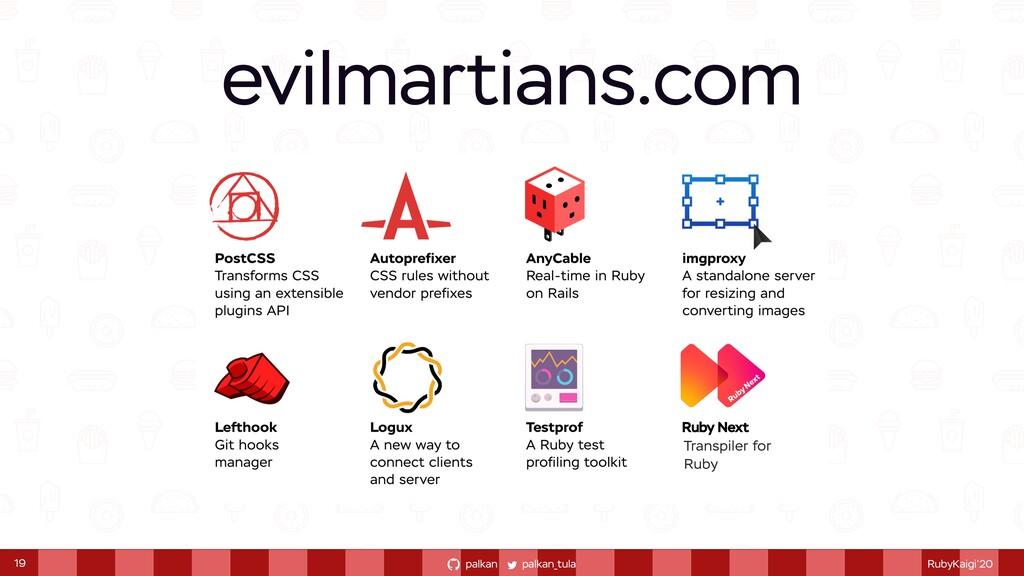 palkan_tula palkan RubyKaigi'20 evilmartians.co...