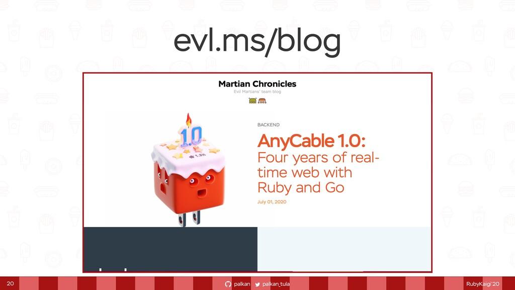 palkan_tula palkan RubyKaigi'20 evl.ms/blog 20