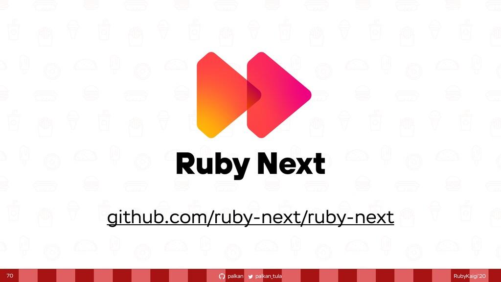 palkan_tula palkan RubyKaigi'20 github.com/ruby...